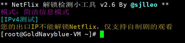 virmach储存用服务器测试